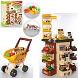 Дитячий супермаркет-магазин 668-77 з візком, фото 3