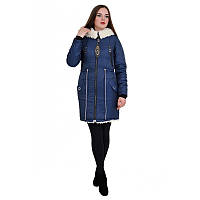 Куртка-парка зимова синього кольору жіноча овчина