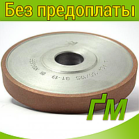 Круг алмазный плоский ПП 1А1 Ф 200х20х5х76 АС4 125/100 100% В2-01 270 карата