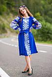 Вишите плаття синього кольору білими нитками -завжди вигідна ідея! «Крижане серце», фото 6