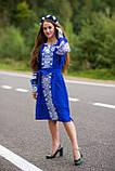 Вишите плаття синього кольору білими нитками -завжди вигідна ідея! «Крижане серце», фото 3