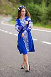 Вишите плаття синього кольору білими нитками -завжди вигідна ідея! «Крижане серце», фото 7