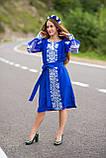 Вишите плаття синього кольору білими нитками -завжди вигідна ідея! «Крижане серце», фото 9