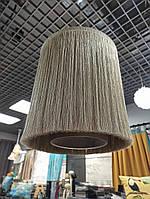 Светильник Подвесной Ламбада, фото 1
