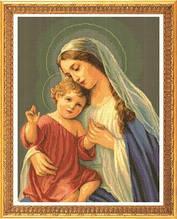 Марія з Ісусом. Арт. R1000