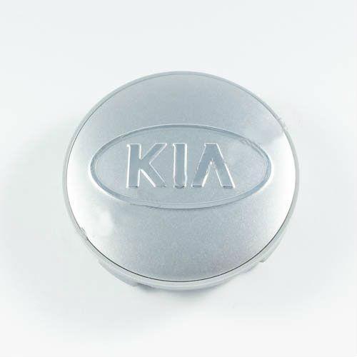 Колпачок в легкосплавные диски KIA серебро/хром лого (59 мм)