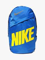 Спортивный рюкзак портфель  Nike ( Найк ) голубой с желтым принтом  реплика