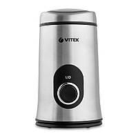 Кофемолка VITEK VT-1546 SR, фото 1