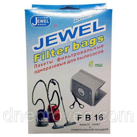 Мешок (пылесборник) для пылесоса бумажный FB-16 универсальный