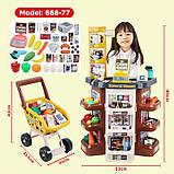 Дитячий супермаркет-магазин 668-77 з візком, фото 2