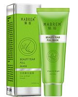 Маска-пленка для глубокого очищения кожи лица MABREM Beauty Tear Pull Mask, 40 гр