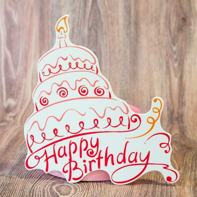 Декор Топпер пластиковый полноцветный Happy Birthday большой торт