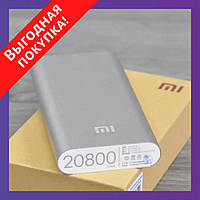 Повер банк Xiaomi 20800 mAh Power Bank / Внешний аккумулятор ксяоми серебряный / Павербанк