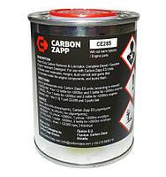 Средство для очистки топливной системы, 250мл. CARBON ZAPP CE285