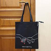 Шоппер чёрный с молнией и ручной росписью ДРУЖБА, с молнией, ткань саржа