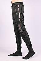 Спортивные мужские штаны с манжетом Fashion WK-9628-2. XL. Размер 46-48