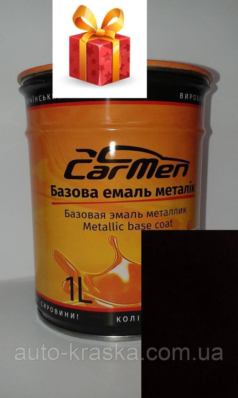 Автокраска CarMen ЭКСТРА ЧЕРНЫЙ 1л