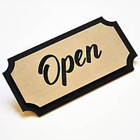 Табличка двусторонняя Открыто-Закрыто. Деревянная вывеска на двери Open Closed.