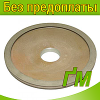 Круг алмазный тарельчатый 12R4 Ф 150х16х5х3х32 АС4 125/100 В2-01 Базис