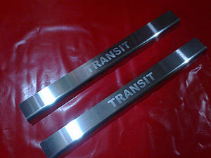 Накладки на пороги FORD TRANSIT
