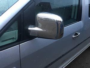 Накладки на зеркала Volkswagen Caddy
