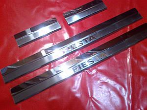 Накладки на пороги для FORD FIESTA 2009+