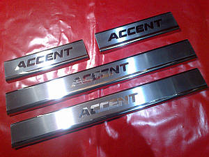 Накладки на пороги Hyundai Accent 2011-2017