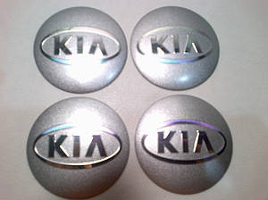Наклейка выпуклая на колпачок диска Kia 56 мм
