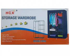 Шкаф тканевый, гардероб текстильный, фото 3