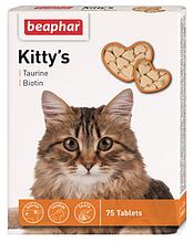 Кормова добавка Beaphar Kittys +Taurine +Biotine з біотином і таурином для кішок 75 таб