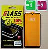 Защитное стекло 9D Samsung M105 Galaxy M10  (Black)