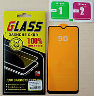 Защитное стекло 9D Samsung M105 Galaxy M10  (Black), фото 1