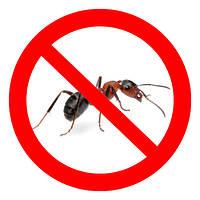 Средство от муравьев Ant Repellent 1 л / Засіб від мурах Ant Repellent 1 л