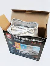 Тент автомобильный полиэстер XL Дорожная Карта 535x178x120  седан