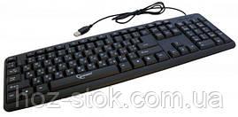 Клавиатура проводная Gembird KB-U-103-UA (USB) Black