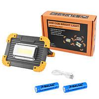 Прожектор светодиодный L811-20W-COB+1W, ЗУ micro USB, 2x18650/3xAA, Power Bank