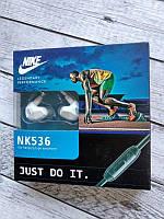 Наушники NIKE NK-535/S536 (микрофон, плоский шнур) White