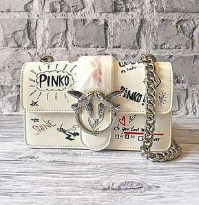 Женская сумка Pinko Love Bag (Большой размер) AAA Copy
