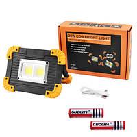 Прожектор светодиодный L812-20W-2COB+1W, ЗУ micro USB, 2x18650/3xAA, Power Bank
