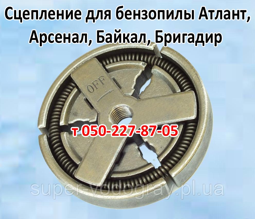 Сцепление для бензопилы Арсенал, Атлант, Байкал, Бригадир