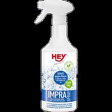 Засіб для просочення Hey-Sport IMPRA Spray 500 мл