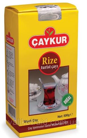 """Турецкий чай черный мелколистовой 500 гр CAYKUR """"RIZE TURIST ÇAY"""""""