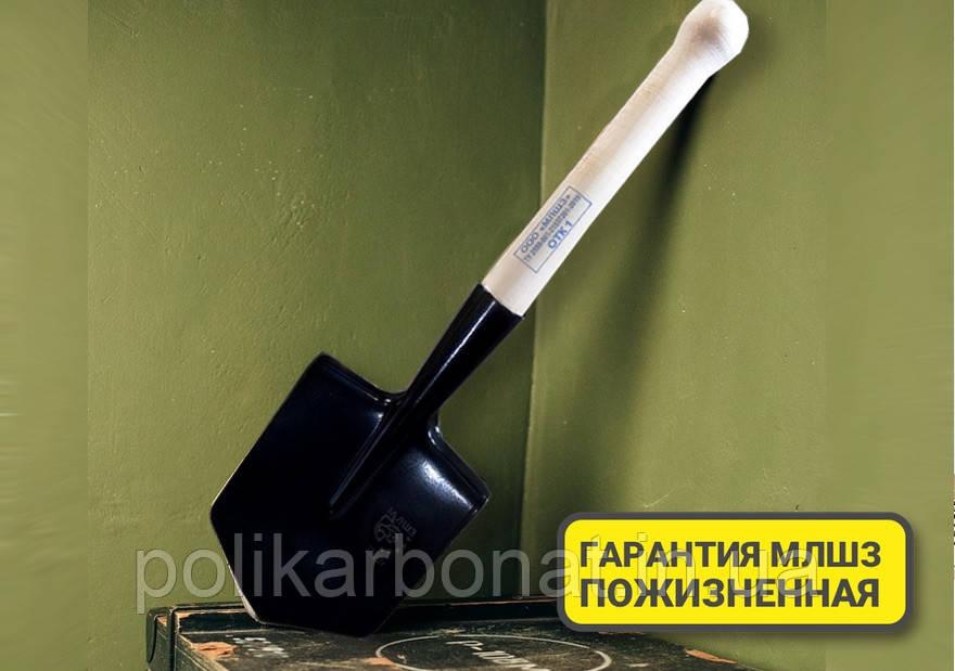 Лопата саперная (Инстумент походный туристический)