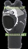 Детская зимняя шапка-шлем (капор), двойная вязка+флис, верх 70% акрил,30% шерсть, подкладка 100% хлопок