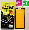 Защитное стекло 5D Samsung J600 Galaxy J6 (2018) (Black)