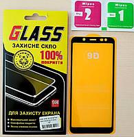 Защитное стекло 5D Samsung J600 Galaxy J6 (2018) (Black), фото 1