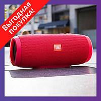 Портативная Bluetooth колонка JBL Charge 3 колонка с USB,SD,FM / Блютуз / ДЖБЛ с повер банком- КРАСНАЯ