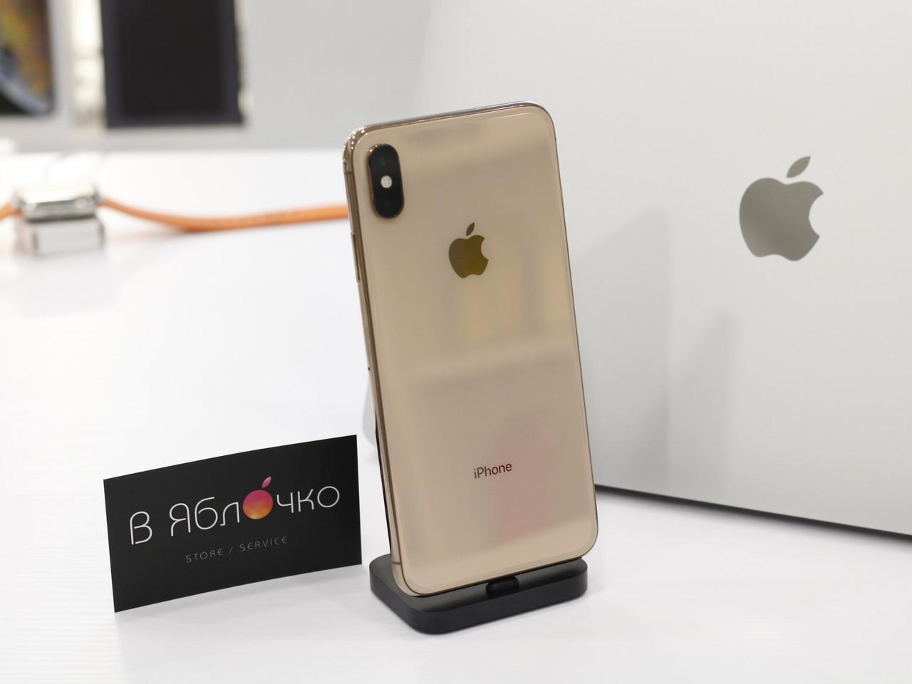 IPhone Xs Max 256gb Gold (б/у)