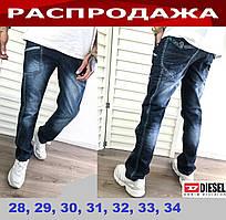 Синие мужские джинсы классические коттоновые в стиле Diesel Denim.