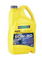 Трансмиссионное масло RAVENOL MZG 80W-90 GL-4 Равенол 1л